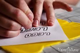 fondant letter tutorial - Google-Suche