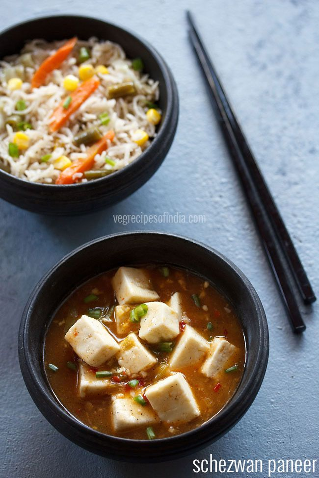 174 best chinese food images on pinterest cooking food rezepte paneer schezwan recipe easy and quick recipe of spicy chilly paneer schezwan gravy forumfinder Images