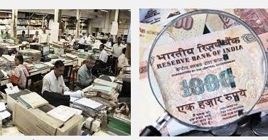 Gandhinagar: Gujarat government on Thursday announced 6% hike in dearness allowance of state government employees with effect from 1st July 2015. A state government release issued here this evening said that the dearness allowance(DA) is increased from 113 percent to 119 percent with effect from July 1. Panchayat employees will also benefit from today's announcement. The brief statement said that...  Read More