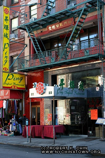 Ping's Seafood: Chinatown, NY. I'll Be Here In Less Than 2