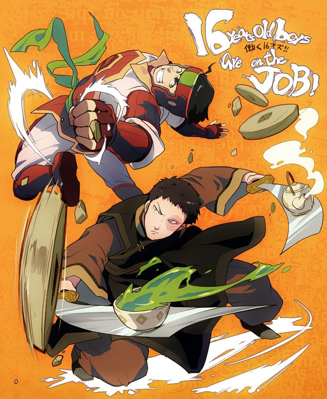 The Last Airbender Images On Pinterest: 1125 Best Images About LoK On Pinterest