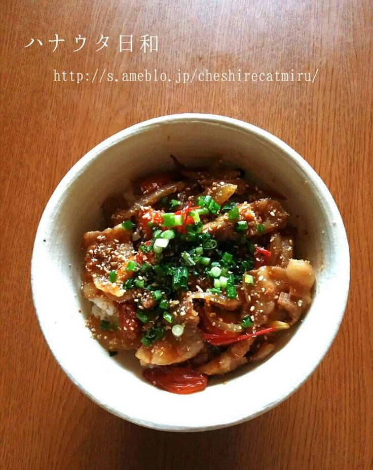 豚バラ肉とトマトのしょうが焼き丼 ハナウタ日和 ~簡単料理と器あそび~