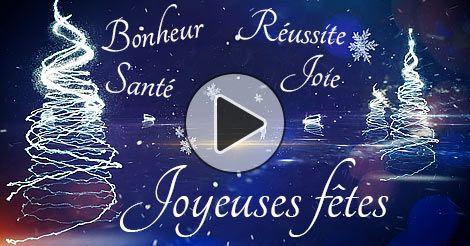 Joyeuses fêtes: cartes virtuelles gratuites