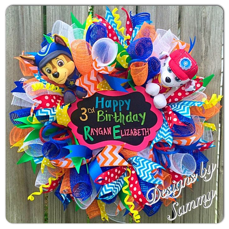Chase and Marshall are on the case in this adorable Paw Patrol Birthday Wreath!!