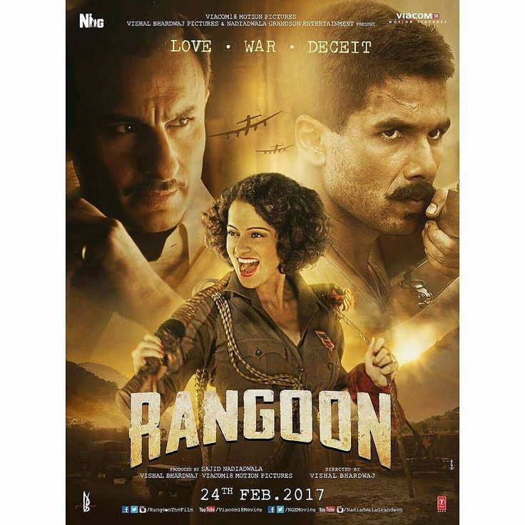 The Filmmaker. The Actress. The Soldier. A Love Story. Here's the 3rd poster of 'Rangoon'. Starring Shahid Kapoor Kangana Ranaut and Saif Ali Khan. Directed by Vishal Bhardwaj. Releasing on 24th Feb 2017.  #Rangoon #ShahidKapoor #KanganaRanaut #SaifAliKhan #VishalBhardwaj #firstlook #poster #movieposter #firstlook #movie #film #celebrity #bollywood #bollywoodactress #bollywoodactor #bollywoodmovie #actor #actress #filmywave