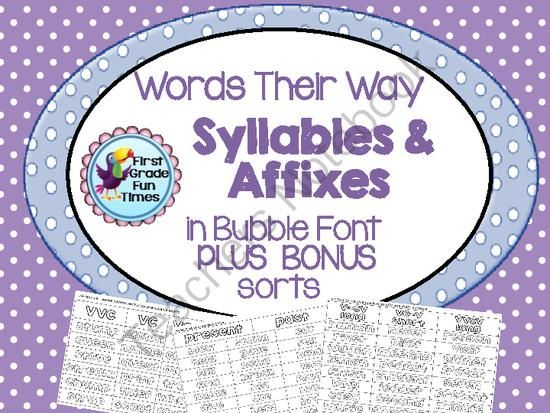 Word Study Words Their Way Syllables & Affixes in Bubble Letters ...