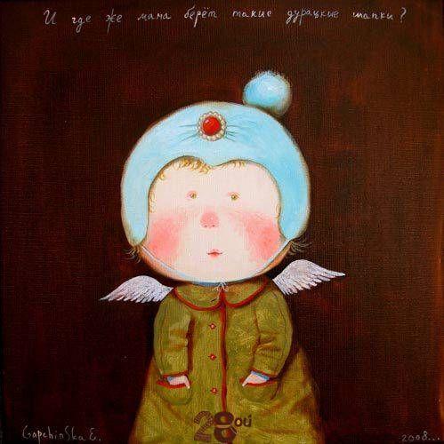"""Картины Евгении Гапчинской """"Поставщик счастья"""""""
