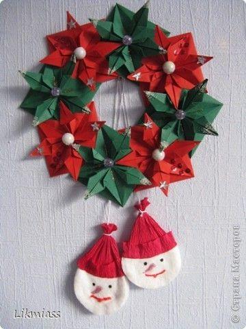 Мастер-класс Поделка изделие Новый год Рождество Оригами ВЕНОК НА РОЖДЕСТВО +МК Бумага Бусины Диски ватные фото 2