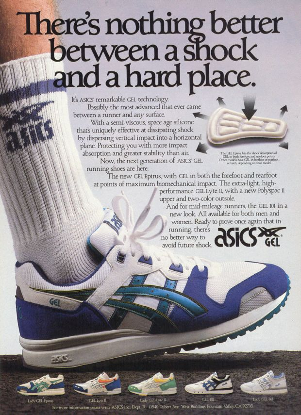 We delve into the history of Asics shoes, one of our favourite shoe brands.  Asics continues to deliver great colours in the Gel Lyte series of sneakers.