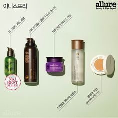 The Best Korean Skin Care Products & Brands – Megapost! (Innisfree, Nature Republic, Laneige, belif, Too Cool for School) - Korean Fashion & Beauty Blog - Styleinfluence.NETKorean Fashion & Beauty Blog – Styleinfluence.NET