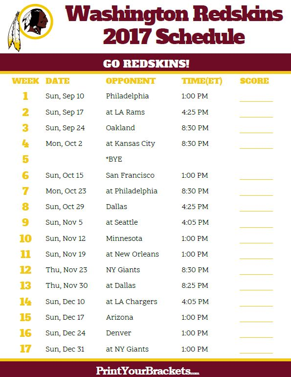 2017 Washington Redskins Football Schedule