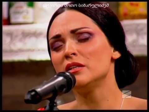 Father Seraphim & Nina Basharuli - Aramaic Hymn