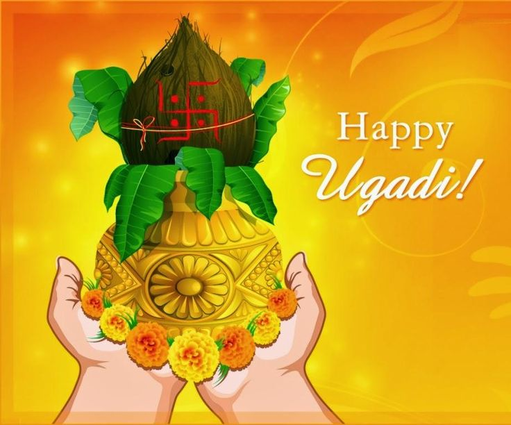 8 best yugadi kannada new year greetings images on pinterest yugadi 2014 greeting cards m4hsunfo