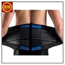 fat reduce Neoprene Double Pull Lumbar Spinal Braces Back Support Belt Lower Back Pain Relief Self-heating Belt #BackPainRelief