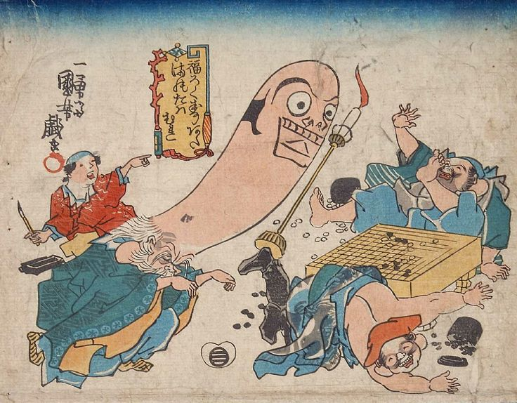 <福禄寿あたまのたわむれ : FUKUROKUJU ATAMANOTAWAMURE> GHOST BY FUKUROKUJU'S BIG HEAD KUNIYOSHI UTAGAWA 1798-1861 Last of Edo Period