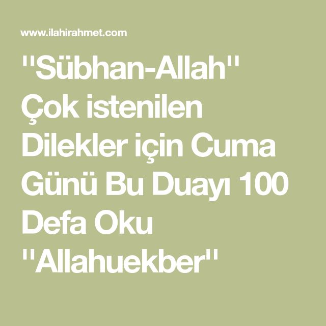 ''Sübhan-Allah'' Çok istenilen Dilekler için Cuma Günü Bu Duayı 100 Defa Oku ''Allahuekber''