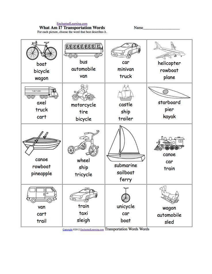 22 best j transportation images on pinterest activity sheets for kids compound words. Black Bedroom Furniture Sets. Home Design Ideas