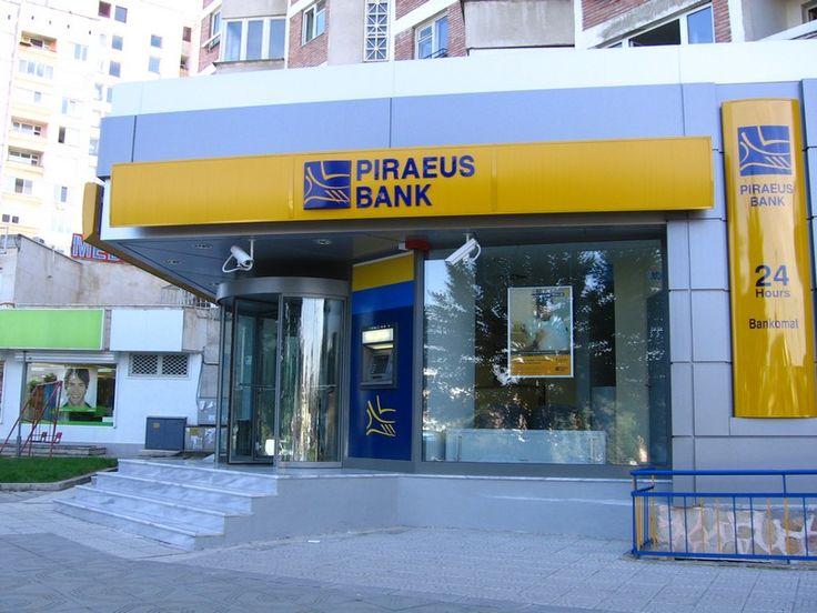 И Пиреос банк напуска България? - https://novinite.eu/i-pireos-bank-napuska-balgariya/  #Банка, #Бизнес, #България, #Пиреос