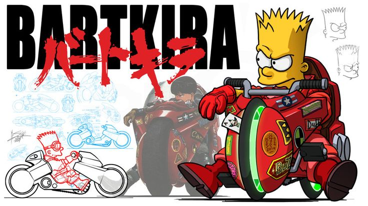 Akira meets The Simpsons in this mashup trailer