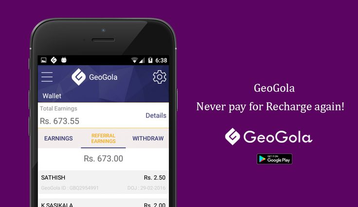 #GeoGola #Free #Recharge Facility. #Watch Ads , #Refer ur Friends , #Earn & #Recharge .. To install click this Link :https://goo.gl/j70KNi