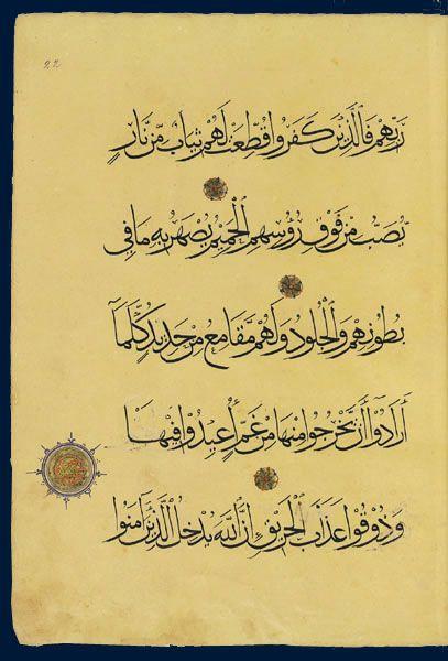 Lart du livre arabe