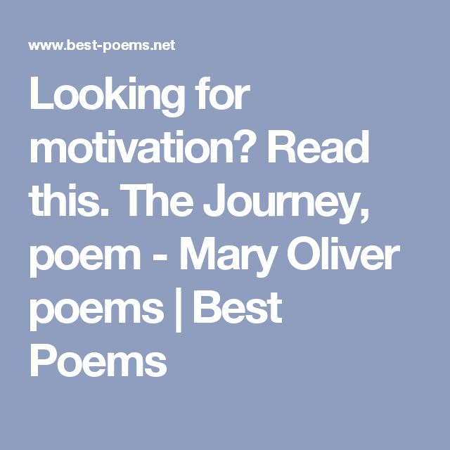 mary olivers poem singapore essay About mary oliver mary oliver is an  catbird by mary oliver clapp's pond by mary oliver climbing the chagrin river by mary oliver cold poem by mary oliver.