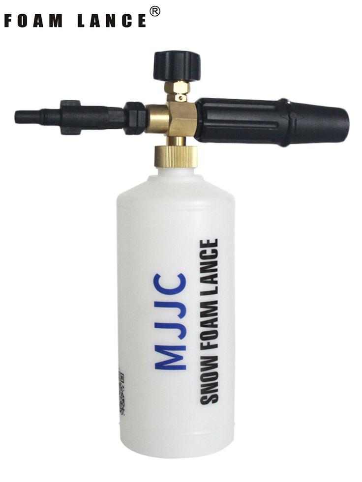 foam cannon for new Bosche AQT (33-11, 35-12, 33-10 and 37-13 and other AQT models, not aquatak series