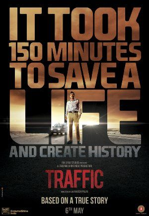 Direct Download Movie Link - Traffic http://www.chickflick.in/link.php?id=911 - #download Traffic - #2016 - http://www.chickflick.in/link.php?id=911 #hindimovie #VCD #hdmovieslink #16K #movieonline #smile - http://www.chickflick.in/link.php?id=911