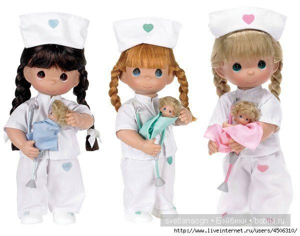 Куклы Precious Moments dolls (Драгоценные моменты). Sam Butcher (Сэм Батчер)