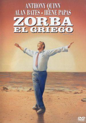 Alexis Zorbas movie cover