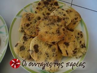 Μαλακά μπισκότα με κομματάκια σοκολάτας #sintagespareas