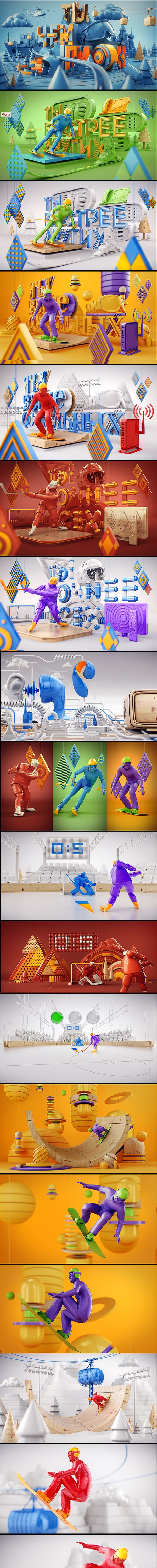 https://www.behance.net/gallery/Rostelecom-Olympic-Promosite/15758477