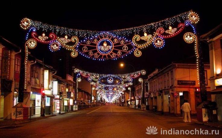 Праздник Дивали в Индии