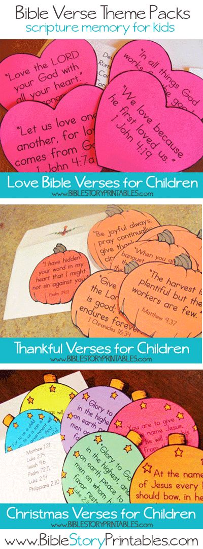Bible Verse Theme Packs for Kids