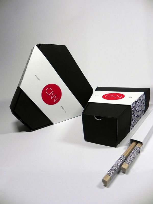 Sushi Packaging by Giannis Ampelas, via Behance PD