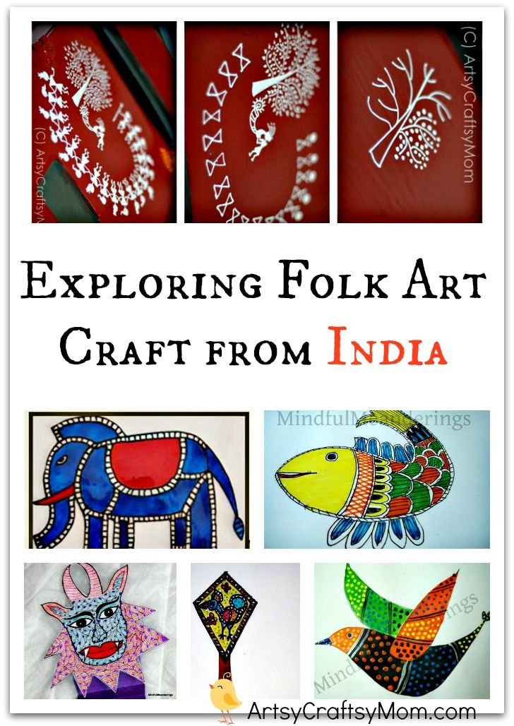 India has always been known as the land that portrayed cultural and traditional vibrancy through its conventional arts and crafts. The 35 states and union territories each have their own distinct cultural and traditional identities. I love introducing these art forms in a simplified manner to my daughter.. I bring to you some easy  step by step tutorials to  Explore Folk Art Craft from India with Kids - Warli art form , Madhubani Art form & Gond art form from India