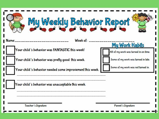 My Weekly Behavior Report Style # 1 classroom printable