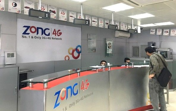Everything you need to know about Zong internet packages, Zong 3G packages & Zong 4G packages in a review. It'll be helpful if you are making money online.
