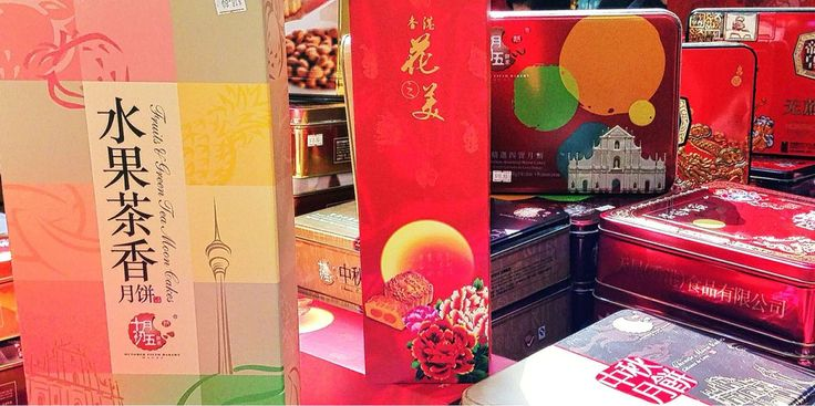 Mid-Autumn Festival is a time for the family to come together and rejoice in the warmth of one another. Now enjoy a 20% discount on the popular Spring 2013 High Mountain Tea during this festive occasion.