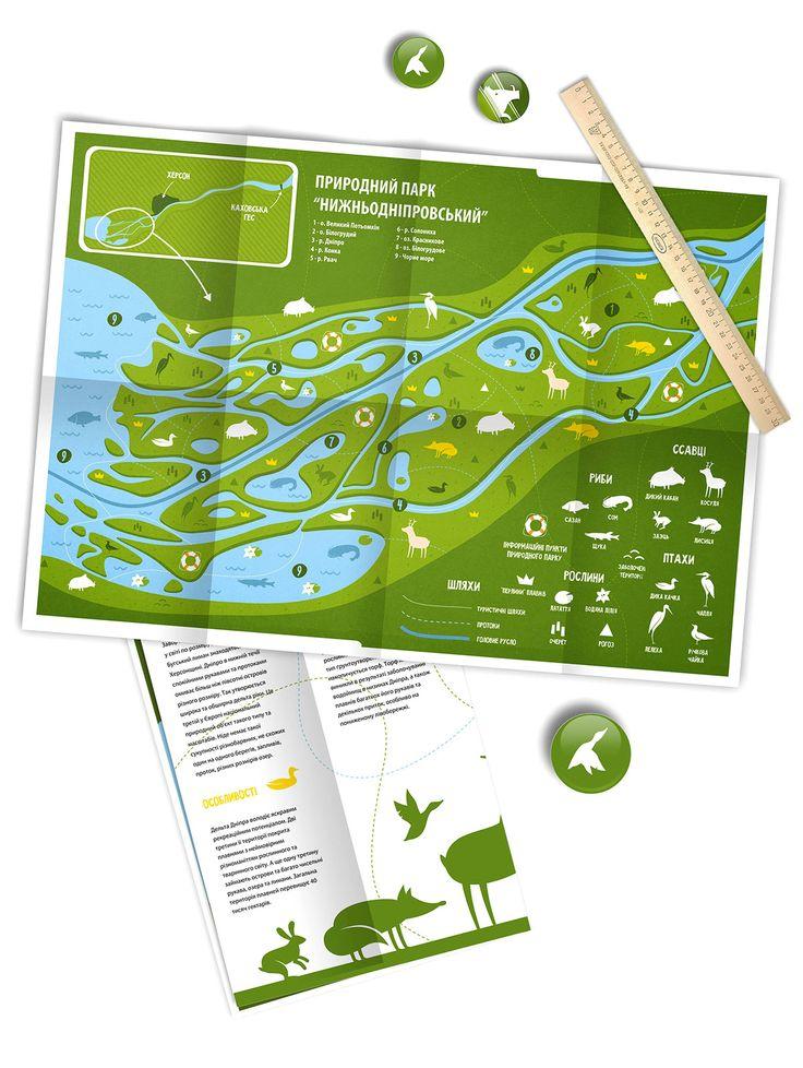 """Branding territory.National Park """"Nizhnedneprovskiy"""" in Ukraine"""