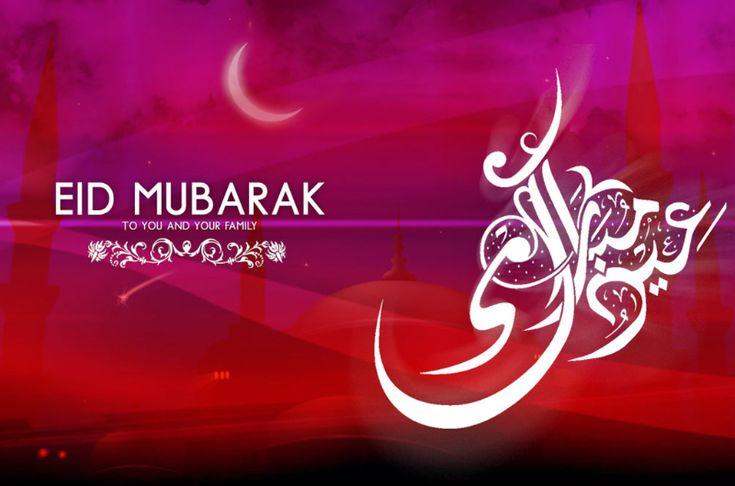 Eid Al-Fitr 2012 / 1433 EID MUBARAK (in advance!) dear sisters and brothers!