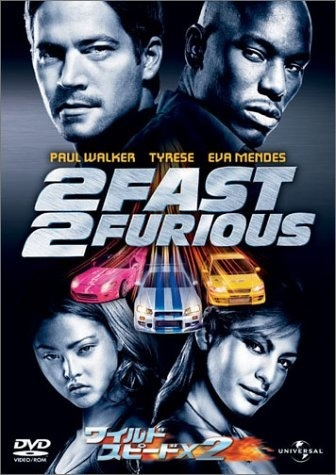 Fast And Furious 8 Ganzer Film