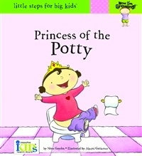 Princess of the Potty Story #poshprezzi