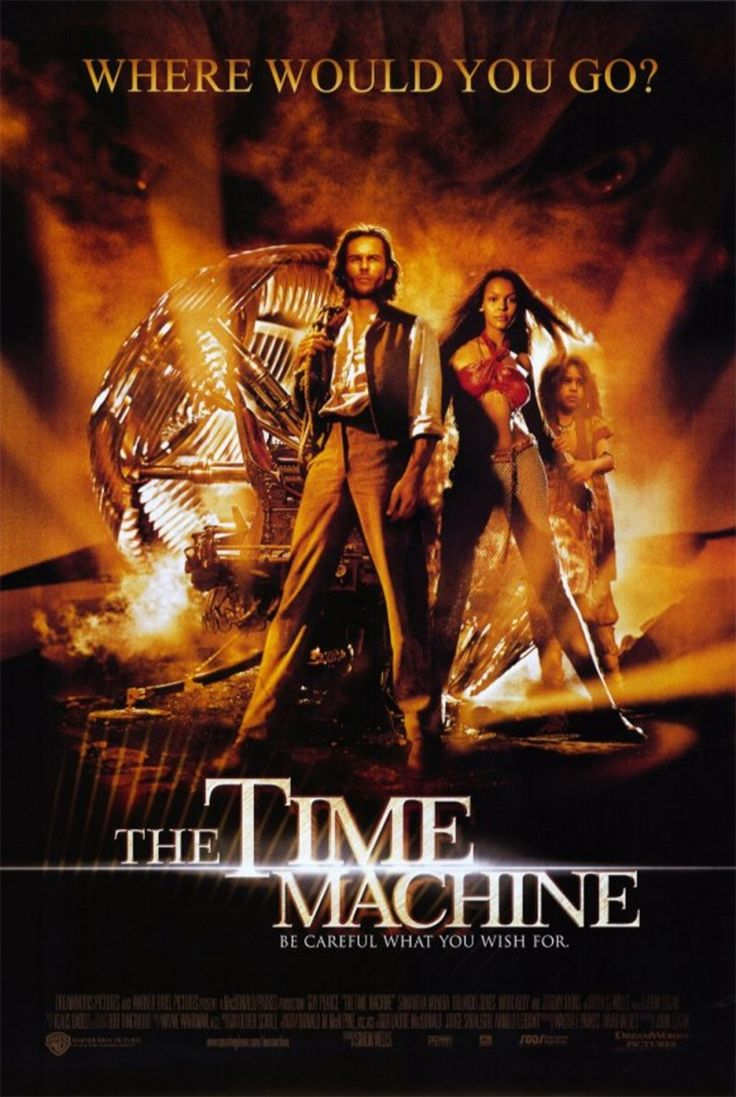 The Time Machine: https://2aughlikecrazy.wordpress.com/2014/07/11/the-time-machine/