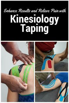 Including the use of kinesiology tape in your massage therapy strategy can produce positive results and relieve muscle pain.