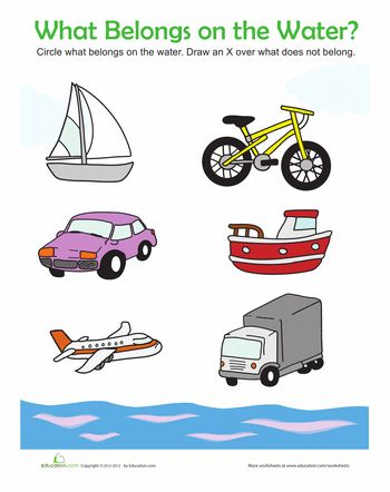 Worksheets: Water Vehicles