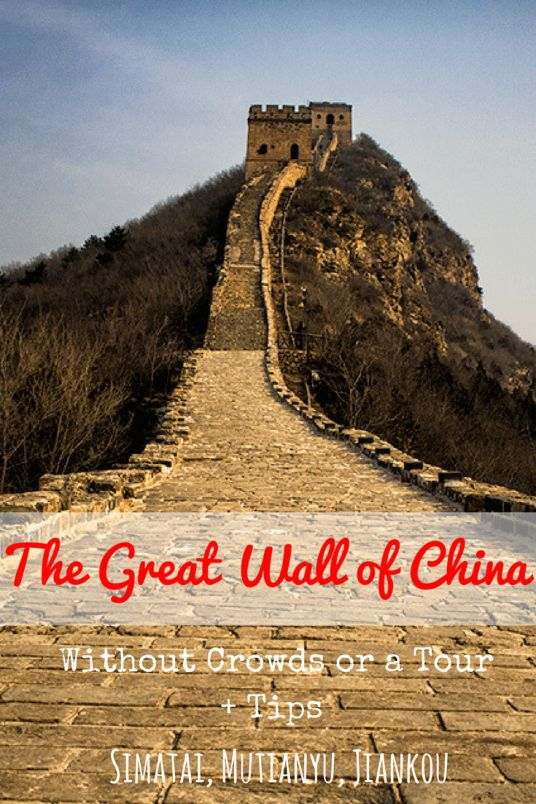 How to see The Great Wall empty and without a tour!