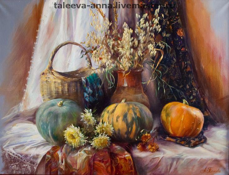 """Купить Натюрморт """"Осенний"""" - масляная живопись, холст, масло, натюрморт, осенний натюрморт, подарок, рыжий"""