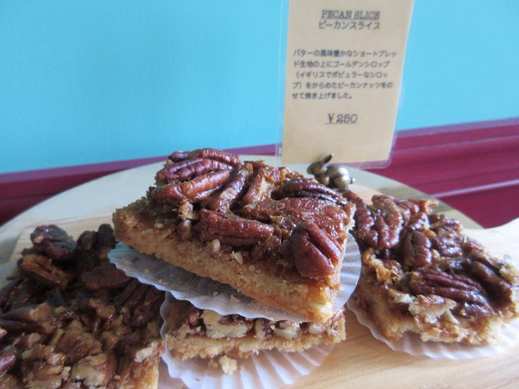 Pecan Slice ピーカンスライス 250yen