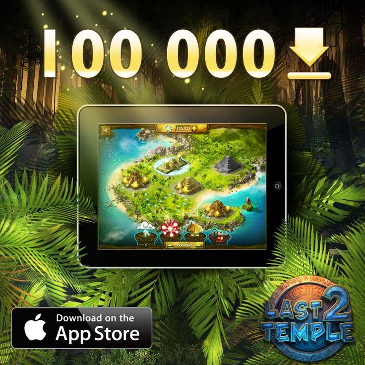 100 tysięcy pobrań Last Temple 2 na iPada http://wp.me/p3OqeB-76 #LastTemple #Game #iOS #iPad #AppStore #mobile #gry